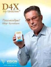 Киев D4X  умная еда,  восстановление энергетического статуса,  насыщает мозг кислородом