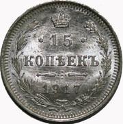 Куплю монеты  Киев Куплю монеты  дорого куплю боны монеты СССР России