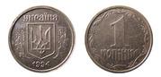 Куплю монеты украины дорого куплю монеты украины киев куплю монеты