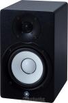 Продам студийные мониторы Yamaha HS 50M цена 4110 грн за пару.