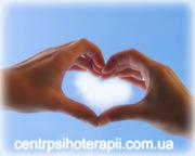 Как любить и быть любимым? – советы психолога,  услуги семейным парам