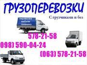 Грузоперевозки по Киеву и области,  грузоперевозки Киев,  грузоперевозка