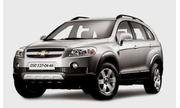 Chevrolet Captiva  (C 100)  Каптива 96861600  капот 96433234 96433235