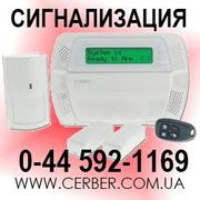 Установка сигнализации,  охранная сигнализация