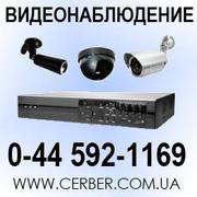 Установка видеонаблюдения,  системы видеонаблюдения
