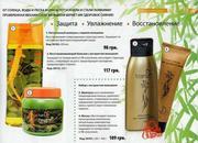 космецевтические   товары- т.е. натуральные,  лечебно-профилактические