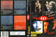 DVD-диски двусторонние в боксах и с полиграфией.