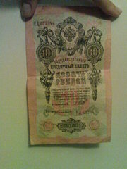 Продам колекционерам старые банкноты