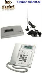 Стационарные GSM телефоны с выносным блоком или моноблоком