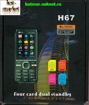 Мобильный телефон на 4 сим карты
