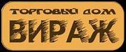 Таможенное оформление импорт-экспорт Днепропетровск