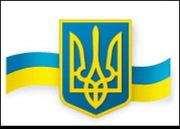 Работа в Киеве  для начинающих юристов.