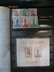 Продам серию почтовых марок 1937 год