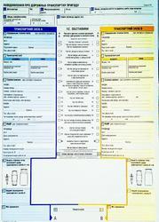 Недорогая автоцивилка (ОСАГО)  с нулевой франшизой на выгодных  условиях