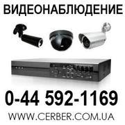 Установка видеонаблюдения,   видеонаблюдение через Интернет,   системы в