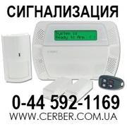Охранная сигнализация,  монтаж сигнализации,  установка сигнализации