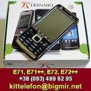 Купить мобильный E71,  E72 по оптовым ценам. Киев.