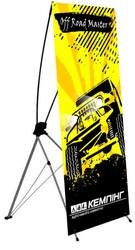 Держатель для баннера 1.20x2.00m (Паук,  х-банер,  спайдер,  x-banner)