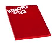Матовая пленка Kimoto для распечатки негатива