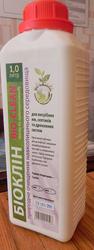 Биопрепарат БИОКЛИН для выгребных ям,  септиков и канализационных сетей