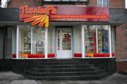 Профессиональный интернет-магазин косметики для волос Палитра.