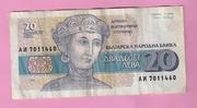Продаю банкноту 20 лев,  Болгария,  1991 год.