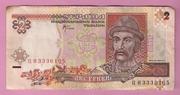 Продаю банкноту 2 гривны 2001 года (Янукович),  Украина.