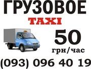 Перевезти мебель технику вещи по Киеву  и области недорого Грузчики!