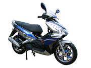 Новые скутера 150см3