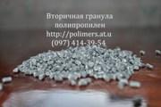 Продаем вторичную гранулу ПЕ-100, ПЕ-80, ПС, ПП, ПНД, ПВД