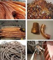 Цветные металлы лом и отходы! Куплю дорого! 093 733 88 05