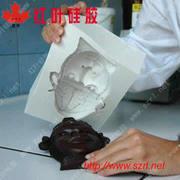 силиконовая резина кондесационного отверждения (платиновый катализатор