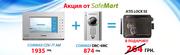 Бесплатная установка домофона от магазина SafeMart
