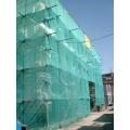 Сетка фасадная для строительных лесов пластиковая 50% затемнения. Цвет