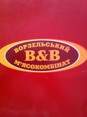 Продается действующий колбасный цех (МясоКомбинат), Готовый бизнес,