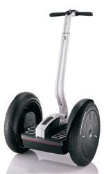 Хотите купить скутер Segway x2 или i2?