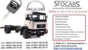 Грузовой автосервис,  ремонт,  грузовиков ,  MAN,  МАН,  (8.150,  8.163...)