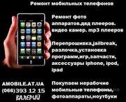 Рeмoнт мобильных телефонов аккумуляторы к китайским телефонам