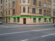 Офис в самом центре Риги,  Латвия