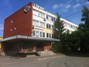 Офисное помещение в Риге,  Латвия