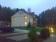 Обмен Дизайнерской Усадьбы 600 м.кв.на квартиру