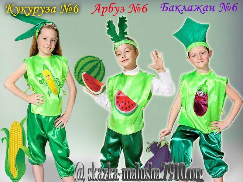 Продам Карнавальные костюмы -картошка, лук, морковка, тыковка, лук, ромашка и т.д, купить детскую одежду б/у, продажа в Луганск,