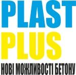 Гиперпластификатор на основе поликарбоксилатных эфиров PLASTPLUS-HPT