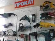 Прокат электроинструмент...NON-STOP...