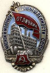 Куплю  ордена медали награды  Киев Украина продать  ордена медали киев