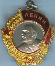 КУПИМ ДОРОГО. АНТИКВАРИАТ. Медали,  ордена,  награды,  жетоны.