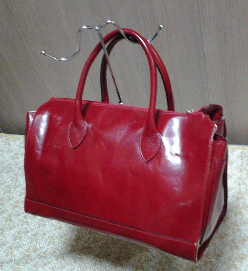 Купить кожаную сумку Leather Country