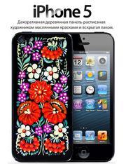 Художественная панель ручной работы для Iphone5