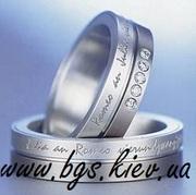Купить Обручальные кольца киев