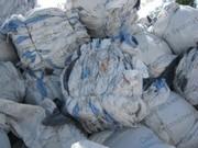 покупаю отходы полипропилена , полиетилена